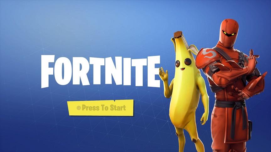 フォートナイトバナナアイコン