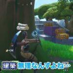 ヒカキンの動画見るとこのゲームのハードルの高さがわかる