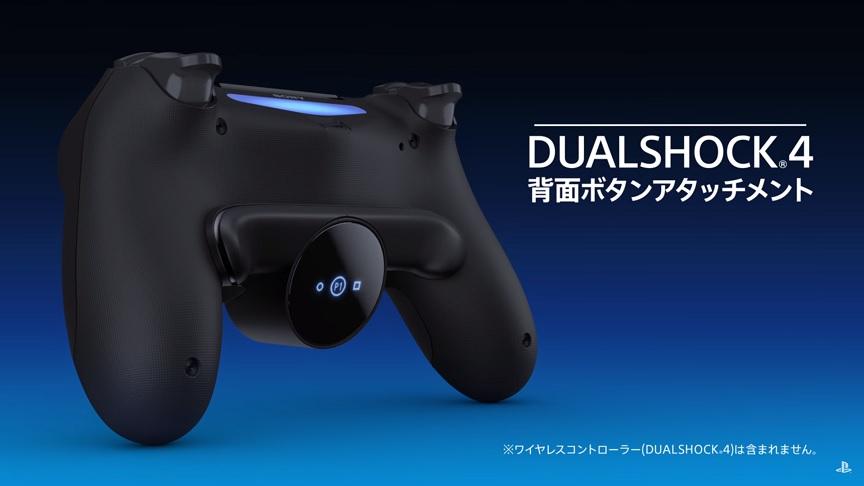 PS4のアタッチメントで建築少しは楽になるだろうな