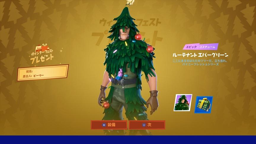 クリスマスツリースキン使いの地雷率は異常だろ